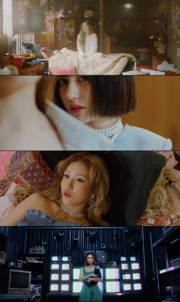 가수 전소미의 'What You Waiting For' MV 캡처