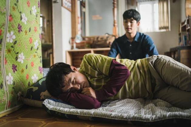 /사진=tvN 주말드라마 '사이코지만 괜찮아' 영상 캡처