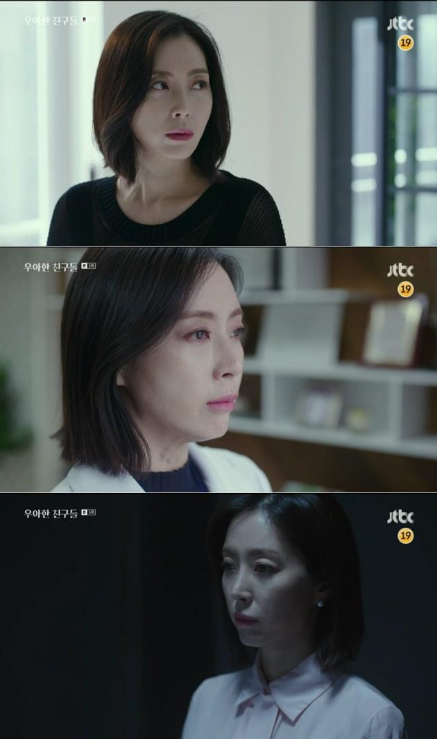 '우아한 친구들' 송윤아 / 사진 = JTBC 영상 캡처