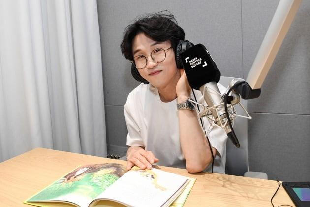 박성광/사진=스타책방 제공