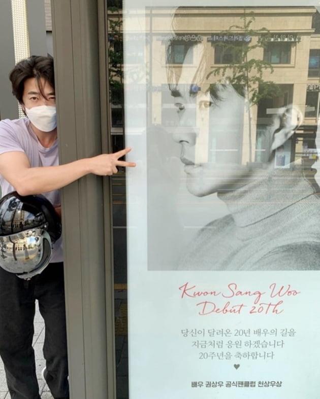 배우 권상우./ 사진=손태영 인스타그램