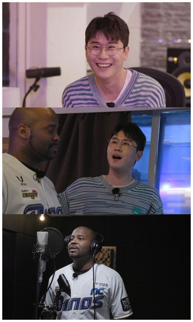 '어서와' 깜짝 출연한 영탁/ 사진=MBC에브리원 제공