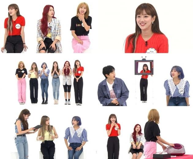 '주간아이돌' 에이프릴 / 사진 = MBC 에브리원 영상 캡처