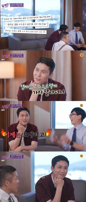 '유 퀴즈 온 더 블럭' 정우성 / 사진 = tvN 영상 캡처