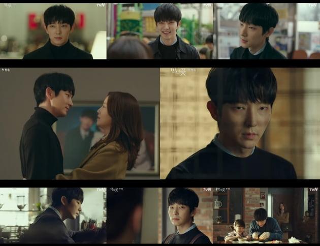 '악의 꽃' 이준기./ 사진제공=tvN