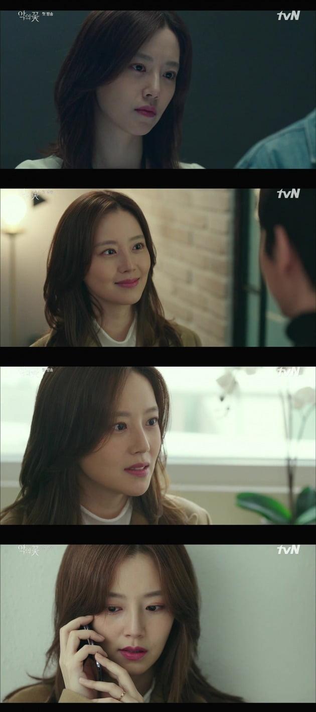 '악의 꽃' 문채원./사진제공=tvN