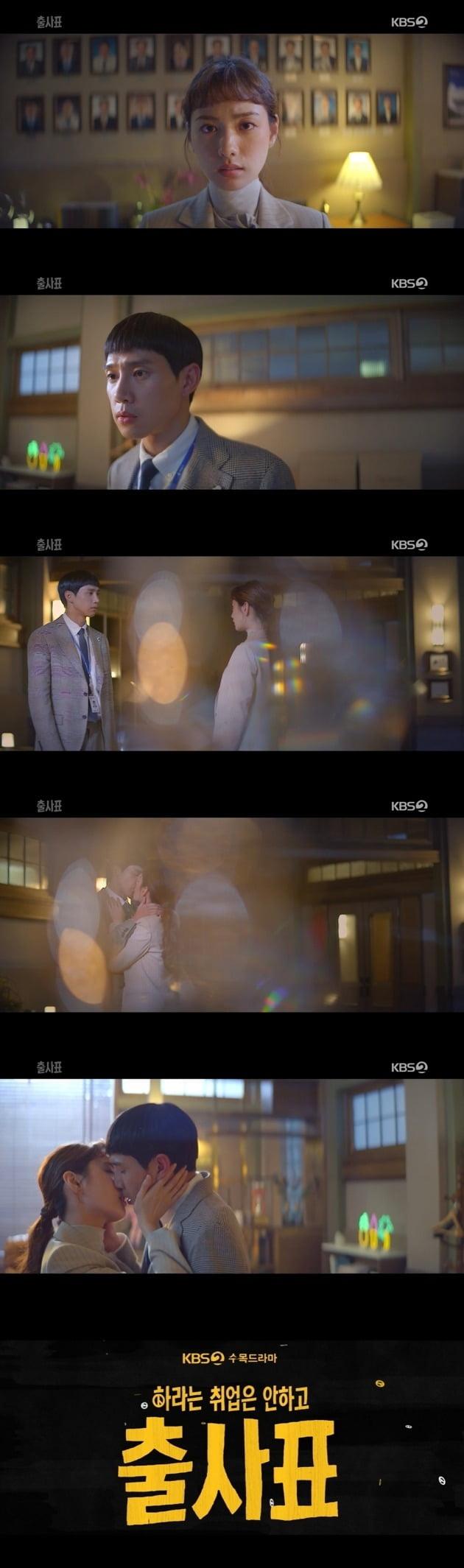 사진= KBS '출사표' 방송 화면.