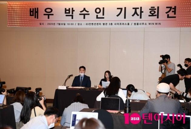 [TEN 포토] '골프장 갑질논란' 기자회견 참석한 박수인
