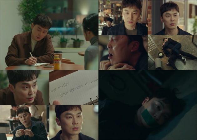 tvN 수목드라마 '악의 꽃' 방송화면. /사진=tvN