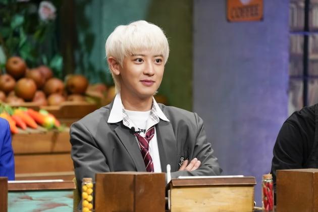 '놀토'에 출연한 가수 찬열/ 사진=tvN 제공