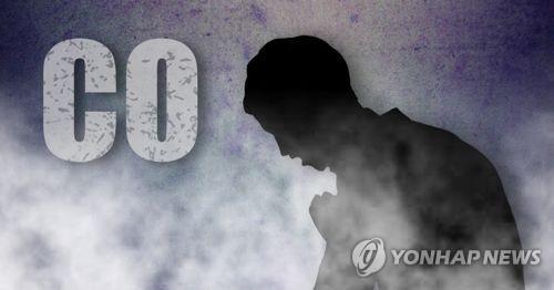 심야 부산 치킨집서 일산화탄소 중독 증세 3명 병원 이송