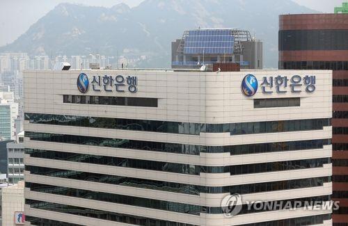 검찰, '라임 CI펀드' 부실판매 의혹 신한은행 본점 압수수색(종합)