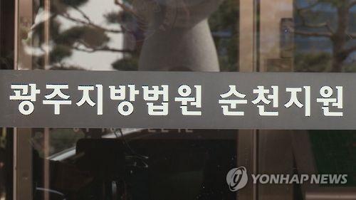 """박병종 전 고흥군수 구속영장 기각…""""도망 우려 없어"""""""