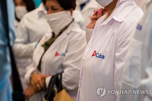 '의사 부국' 쿠바, 4개월 만에 코로나19 신규 확진 '0건'