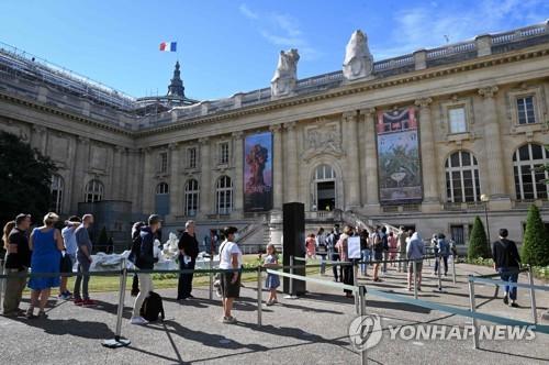프랑스, 한국 입국제한 해제…단기체류자 무비자입국 허용