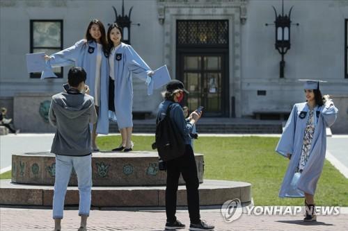 5만 한국유학생 한숨돌렸다…미, 유학생 비자취소 새 규정 철회