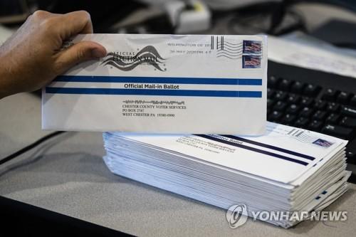 트럼프는 부정선거 수단이라는데…CDC, 우편투표 적극 추천