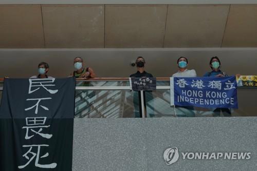 홍콩보안법 일사천리 통과·시행 '긴박했던 하루' 재구성