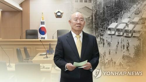 전두환 5·18 재판 20일…이희성 계엄사령관 등 재차 증인신청