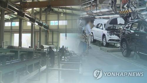 한국 제조업 경기 부진 여전…6월 PMI 43.4(종합)