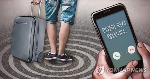 제주 가족여행 온 60대 실종…닷새째 수색 중