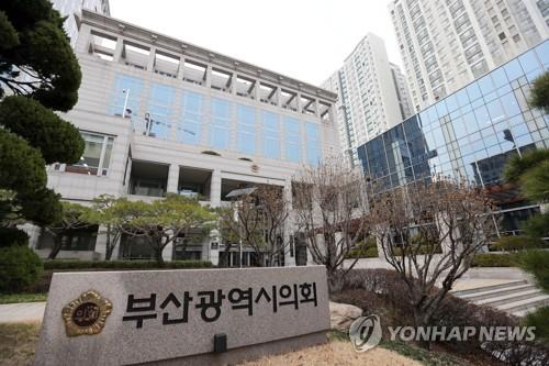 후반기 부산시의회 출범 전부터 삐걱…상임위원장 줄세우기 논란
