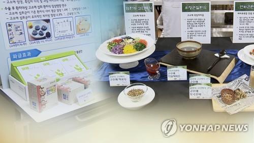 세계 대체축산식품 매년 9.5% 성장 전망…한국은 '걸음마' 수준