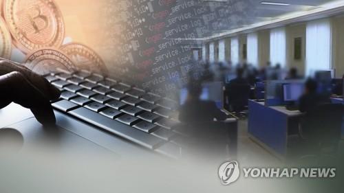 """""""북한은 사이버 도둑집단…해킹 액수 2조4천억원""""'"""