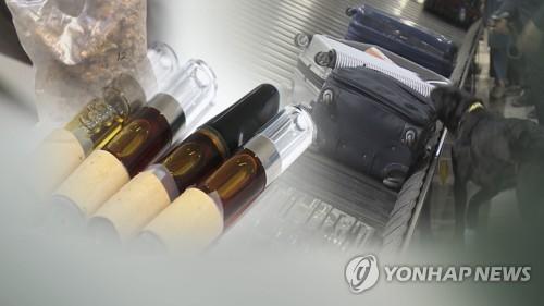 보람상조 장남까지…유력가 자녀들 마약사건 잇따라 집유