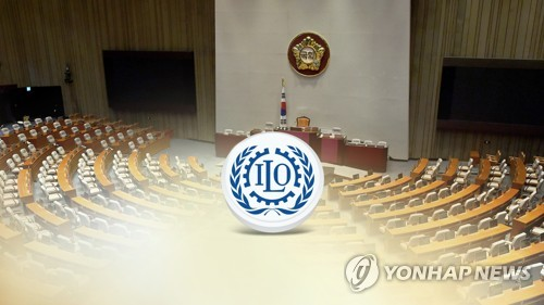 """'ILO 핵심협약 비준' 다시 시동 건 정부 """"국격·국익 위한 일"""""""