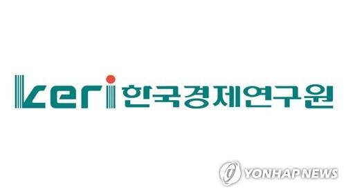 """한경연 """"올해 경제성장률 -2.3%…하반기가 더 나빠"""""""