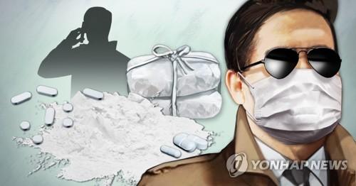 캄보디아서 필로폰 다량 소지 혐의로 한국인 두 명 체포
