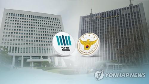 """""""수사권 조정으로 '경찰개혁'도 필요…권한 분리·축소해야"""""""