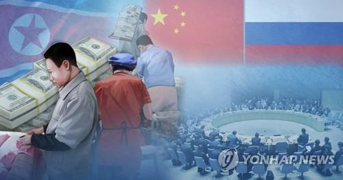 비건 방한에도 미국에 등 돌린 북한, 중국·러시아엔 연일 구애