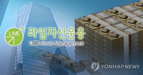 """라임 무역펀드 '100% 반환' 조정결과에 판매사 """"수용여부 검토""""(종합)"""