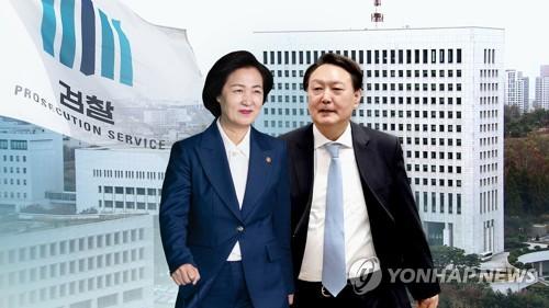 '검찰인사 의견청취' 두고 대립했던 추-윤…갈등 재현되나