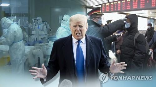 """트럼프 """"코로나로 미중관계 손상…지금 2단계무역합의 생각안해"""""""