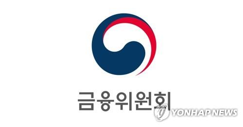금융위 추경 4조7천억…'코로나 극복' 소상공인·기업 지원