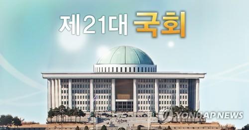 공정위 '에이스' 서기관, 민주당 국회의원 보좌관으로 이직