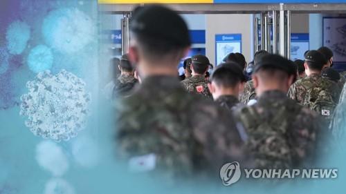안보지원사 군무원 코로나19 추가 완치…군내 치료자 2명 남아