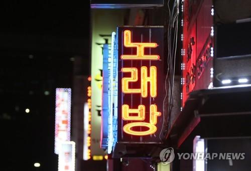 QR코드 출입 본격 시행…취객·단체 손님은 숙제