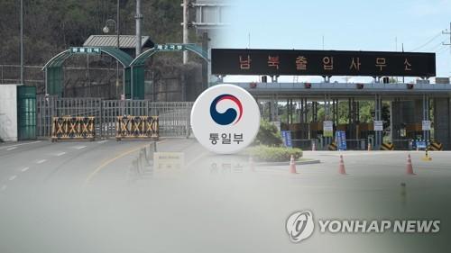 통일부, 코로나 방역물자 반출승인…북한 수령주체 비공개