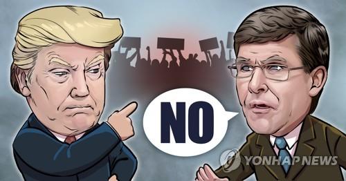 """""""트럼프에 충성 안하면 해고"""" 백악관, 국방관리 정치성향 검사"""