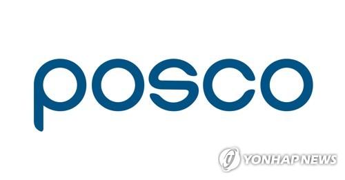 포스코, 스타트업 육성단지에 인큐베이팅 센터 개관