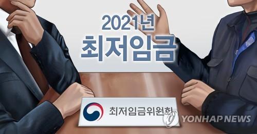 """소상공인聯, 최저임금 차등화 부결에 """"깊은 유감…국회 나서야"""""""