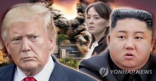 트럼프 이후 생각하는 북한…대선 전 3차 북미회담 가능성 작아