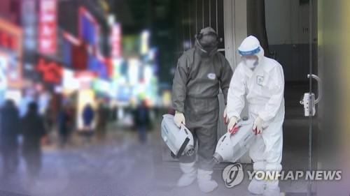 대전서 60대 여성 코로나19 확진…감염경로 불분명