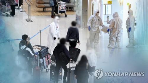 방역강화 대상국서 입국 외국인 13일부터 '음성 확인서' 의무화(종합)