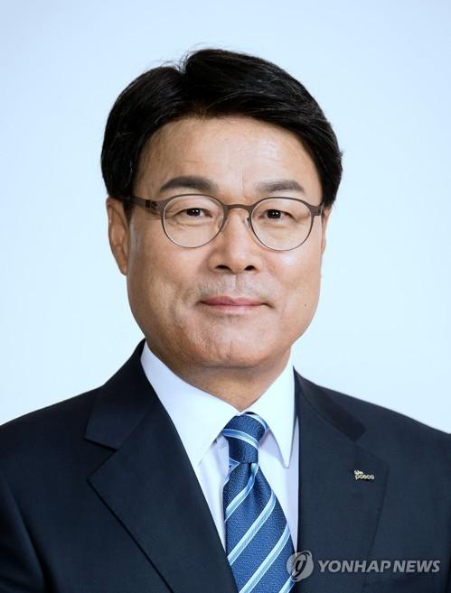 포스코, '철강 산업 리더십' 최우수 기업 선정