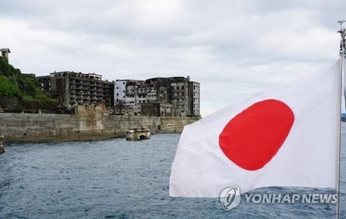 """북한, 일본 군함도 왜곡전시 맹비난…""""아베 반성하라"""""""